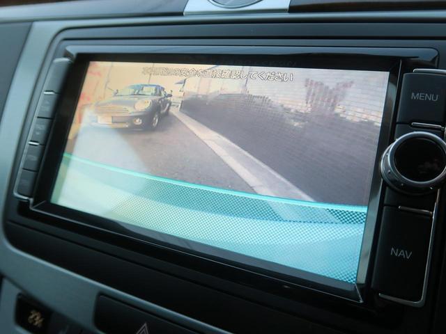 フォルクスワーゲン VW フォルクスワーゲンCC TSI 純正SDナビフルセグ バックカメラ 禁煙車 ETC