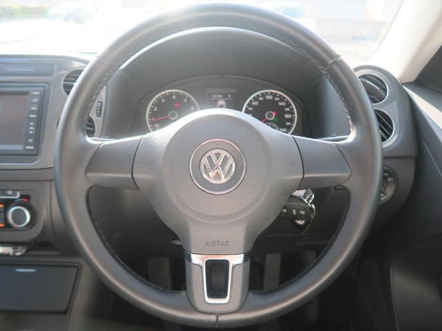 フォルクスワーゲン VW ティグアン スポーツ&スタイル 純正SDナビ フルセグTV バックカメラ