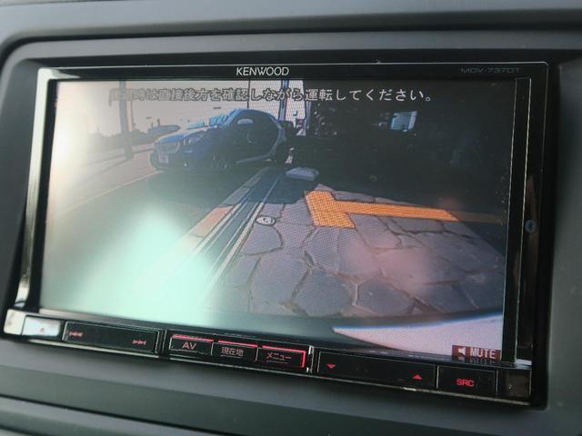 TSI コンフォートライン 社外SDナビ 両側電動スライド(5枚目)
