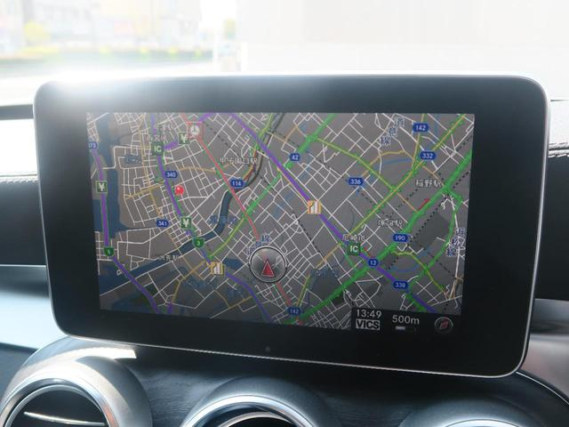 メーカーHDDナビ搭載で快適なドライブをサポートいたします。