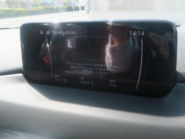 XD Lパッケージ 登録済未使用車 禁煙車 衝突軽減ブレーキ(4枚目)