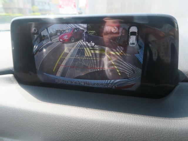 XD Lパッケージ 登録済未使用車 禁煙車 衝突軽減ブレーキ(5枚目)