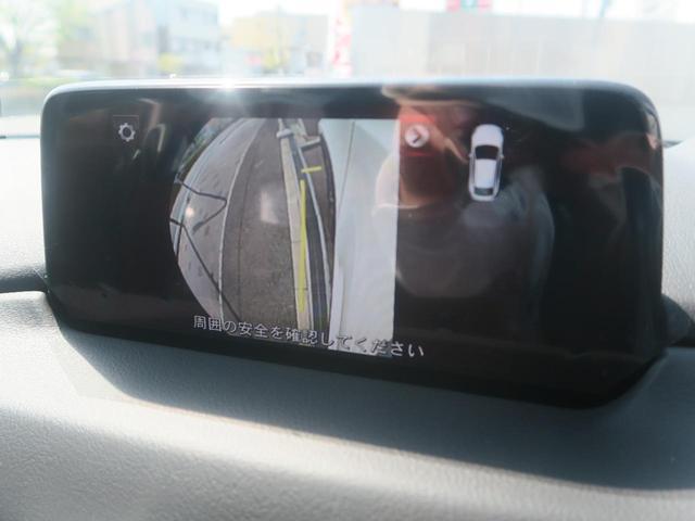 XD Lパッケージ 登録済未使用車 禁煙車 衝突軽減ブレーキ(6枚目)