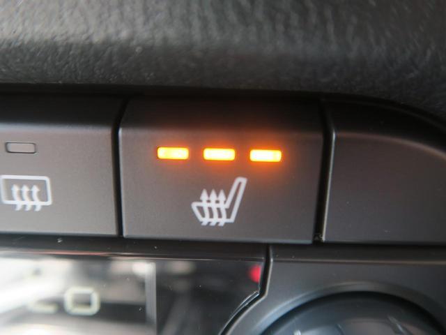 XD Lパッケージ 登録済未使用車 禁煙車 衝突軽減ブレーキ(9枚目)