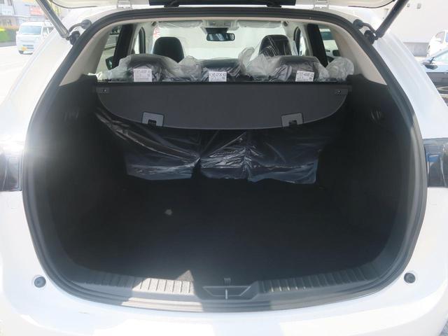 XD Lパッケージ 登録済未使用車 禁煙車 衝突軽減ブレーキ(14枚目)
