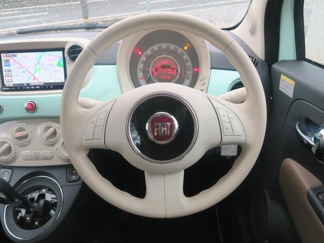 「フィアット」「フィアット 500C」「コンパクトカー」「兵庫県」の中古車5