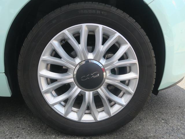 「フィアット」「フィアット 500C」「コンパクトカー」「兵庫県」の中古車19