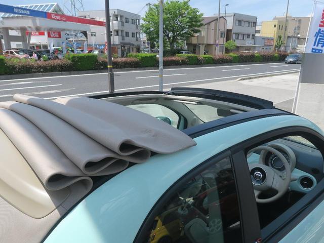 「フィアット」「フィアット 500C」「コンパクトカー」「兵庫県」の中古車29