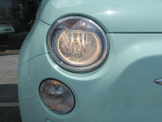 「フィアット」「フィアット 500C」「コンパクトカー」「兵庫県」の中古車33