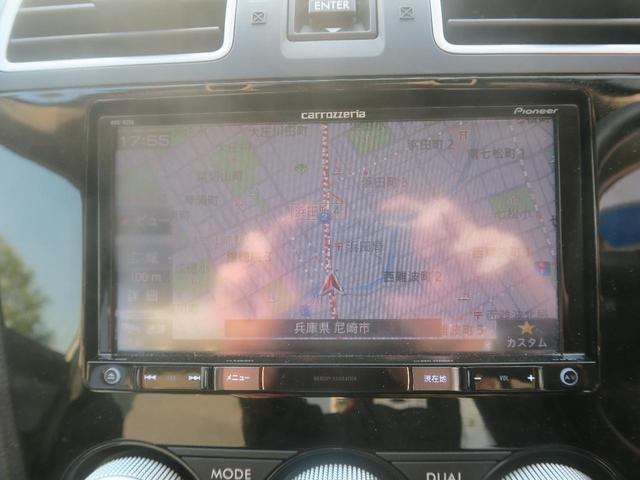 ハイブリッド2.0i-L アイサイト SDナビ バックカメラ(16枚目)
