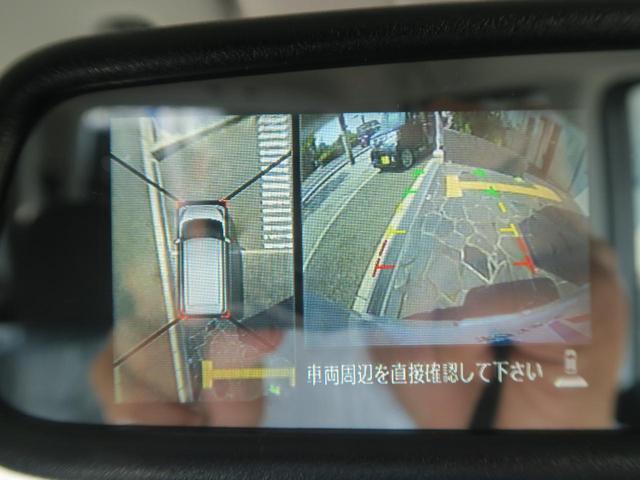 ハイウェイスター X 禁煙車 届出済未使用車(20枚目)