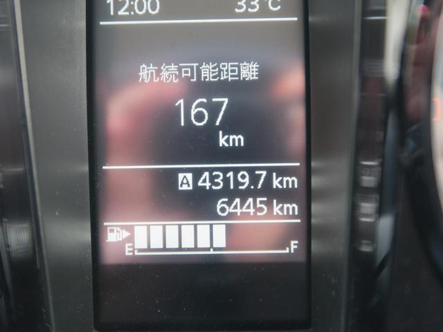 XC 純正アルミ16インチ/シートヒーター(14枚目)