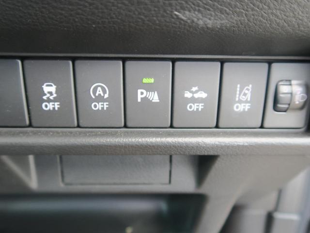 ハイブリッドMX スズキセーフティサポートパッケージ装着車(18枚目)