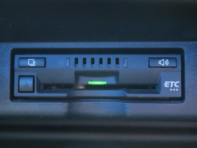 プログレス メタル アンド レザーパッケージ SDナビ(16枚目)