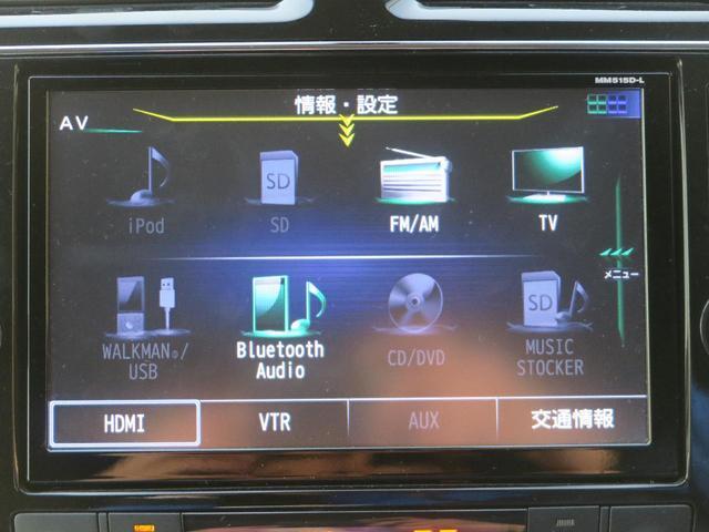 ?【オーディオ】CT・CD・DVD再生、SD・Bluetooth・地デジTV視聴も可能です☆