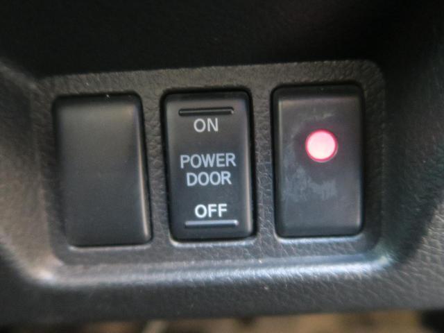 ●弊社ではメーター交換や改ざんなどの粗悪車は一切お取り扱いしておりませんので、どうぞ安心してご検討くださいませ