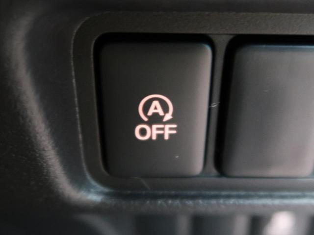 G パワーパッケージ 登録済未使用車 e-アシスト(13枚目)