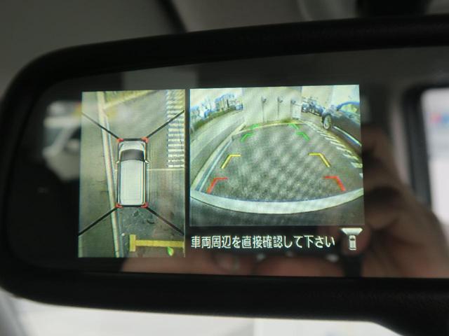 ?【アラウンドビューカメラ】上から見下ろしたような視点で車の周囲を確認することができます☆縦列駐車や幅寄せ等でも大活躍です!!