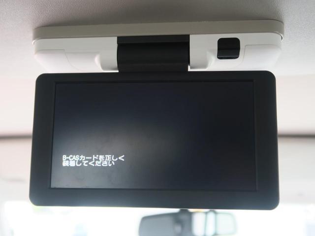 ?【フリップダウンモニター】天井モニターが装備されております♪お子様など、ロングドライブでも退屈せず楽しくお過ごしいただけます。