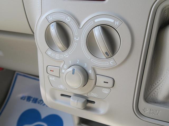 G 社外SDナビ バックカメラ(30枚目)