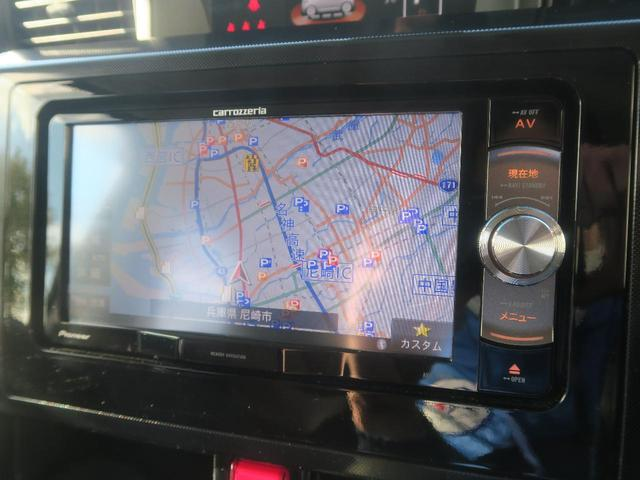 G S SAII SDフルセグナビ 両側パワスラ オートライト ETC クルコン アイドリングストップ(6枚目)