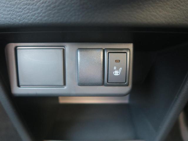 L 純正CD デュアルセンサーブレーキサポート オートライト シートヒーター(7枚目)