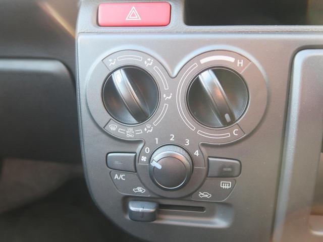 L 純正CD デュアルセンサーブレーキサポート オートライト シートヒーター(8枚目)