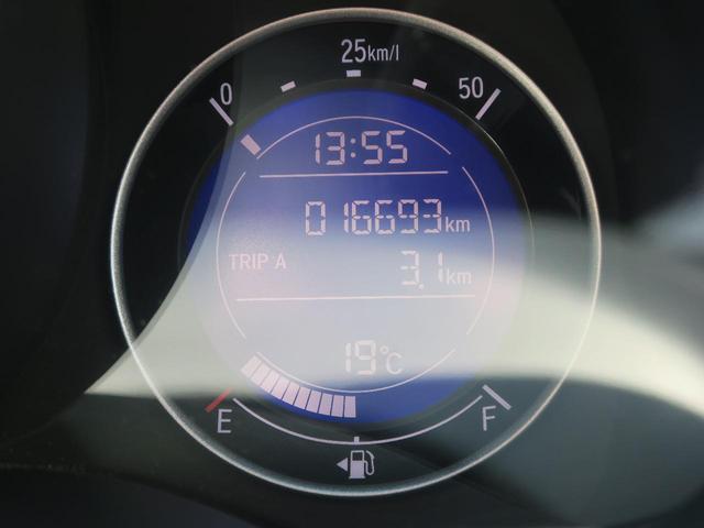 13G・F 純正メモリーナビ スマートキー アイドリングストップ ETC オートエアコン キーレス 横滑り防止防止装置 電動ミラー プッシュスタート 運転席・助手席エアバック パワステ パワーウィンドウ ABS(29枚目)