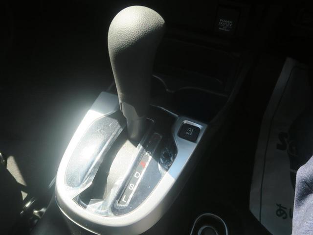 13G・F 純正メモリーナビ スマートキー アイドリングストップ ETC オートエアコン キーレス 横滑り防止防止装置 電動ミラー プッシュスタート 運転席・助手席エアバック パワステ パワーウィンドウ ABS(34枚目)