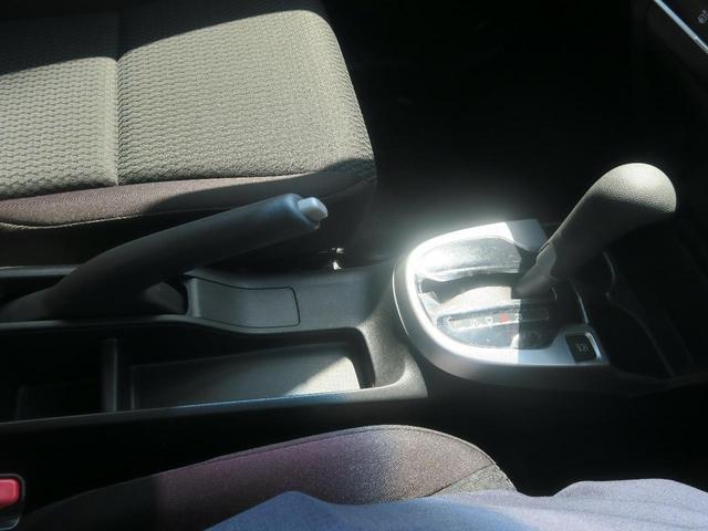 13G・F 純正メモリーナビ スマートキー アイドリングストップ ETC オートエアコン キーレス 横滑り防止防止装置 電動ミラー プッシュスタート 運転席・助手席エアバック パワステ パワーウィンドウ ABS(35枚目)