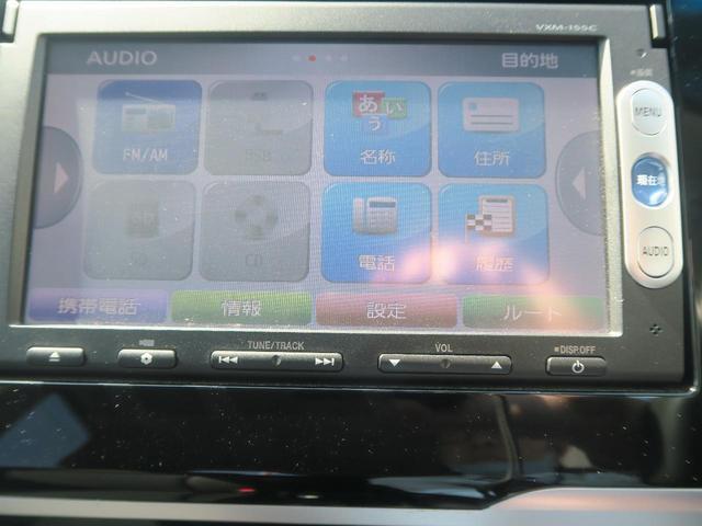 13G・F 純正メモリーナビ スマートキー アイドリングストップ ETC オートエアコン キーレス 横滑り防止防止装置 電動ミラー プッシュスタート 運転席・助手席エアバック パワステ パワーウィンドウ ABS(42枚目)