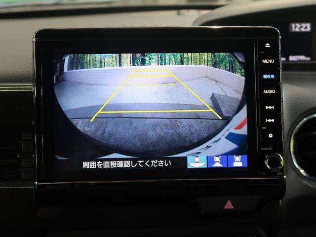 G・Lターボホンダセンシング 両側電動スライドドア 純正8インチSDナビ フルセグ バックモニター ETC オートエアコン オートライト LED(8枚目)