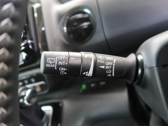 G・Lターボホンダセンシング 両側電動スライドドア 純正8インチSDナビ フルセグ バックモニター ETC オートエアコン オートライト LED(23枚目)