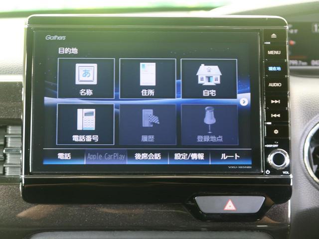 G・Lターボホンダセンシング 両側電動スライドドア 純正8インチSDナビ フルセグ バックモニター ETC オートエアコン オートライト LED(26枚目)