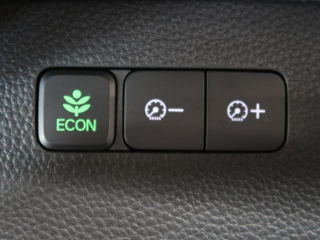 G・Lターボホンダセンシング 両側電動スライドドア 純正8インチSDナビ フルセグ バックモニター ETC オートエアコン オートライト LED(37枚目)