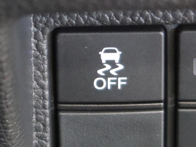 G・Lターボホンダセンシング 両側電動スライドドア 純正8インチSDナビ フルセグ バックモニター ETC オートエアコン オートライト LED(38枚目)