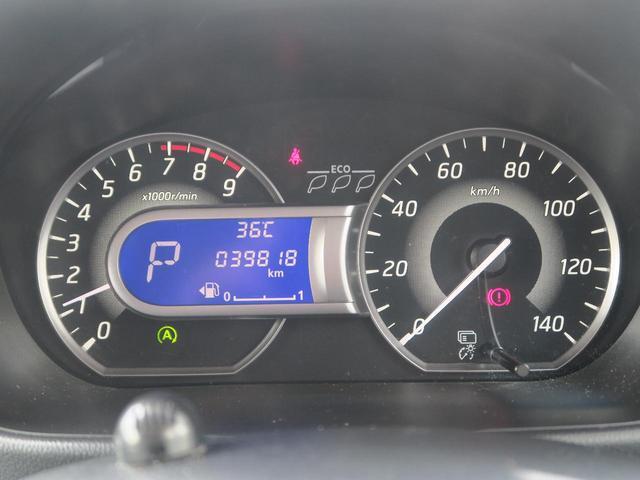 ハイウェイスター Xターボ 衝突軽減 片側パワースライドドア 純正SDナビ アラウンドビューモニター オートライト ハイビームアシスト ETC 純正14AW(28枚目)