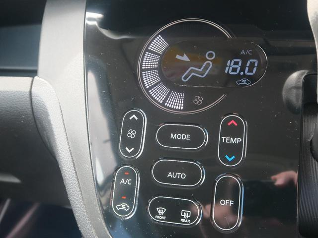 ハイウェイスター Xターボ 衝突軽減 片側パワースライドドア 純正SDナビ アラウンドビューモニター オートライト ハイビームアシスト ETC 純正14AW(30枚目)