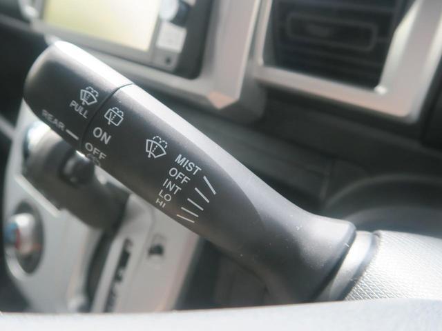 X ファインセレクションSA 片側電動ドア 衝突被害軽減システム 横滑り防止機能 バックカメラ 純正ナビ フルセグ ステアリンクグスイッチ エコアイドル(34枚目)