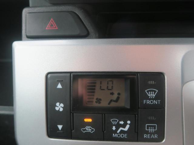 X ファインセレクションSA 片側電動ドア 衝突被害軽減システム 横滑り防止機能 バックカメラ 純正ナビ フルセグ ステアリンクグスイッチ エコアイドル(37枚目)