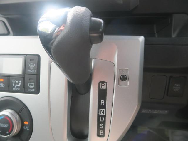 X ファインセレクションSA 片側電動ドア 衝突被害軽減システム 横滑り防止機能 バックカメラ 純正ナビ フルセグ ステアリンクグスイッチ エコアイドル(38枚目)