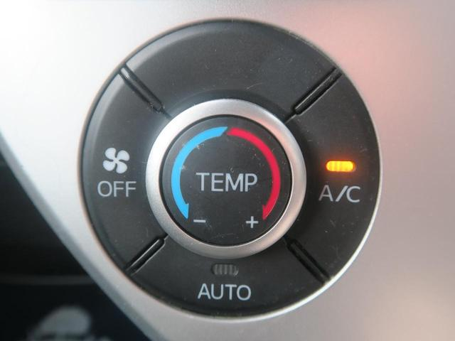 X ファインセレクションSA 片側電動ドア 衝突被害軽減システム 横滑り防止機能 バックカメラ 純正ナビ フルセグ ステアリンクグスイッチ エコアイドル(39枚目)