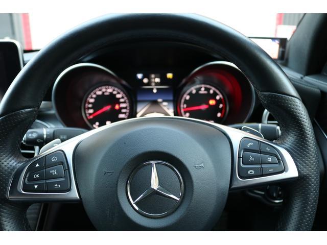 C200アバンギャルド AMGライン タイヤ4本新品交換(15枚目)