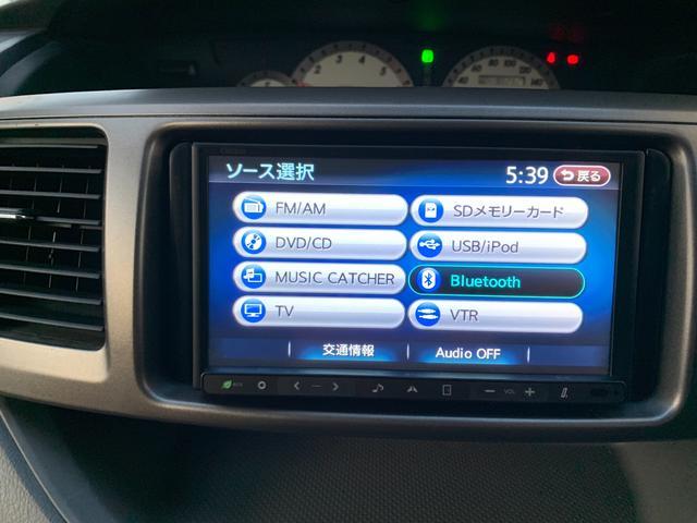 S Gセレクション ナビ ETC バックカメラ サンルーフ(15枚目)