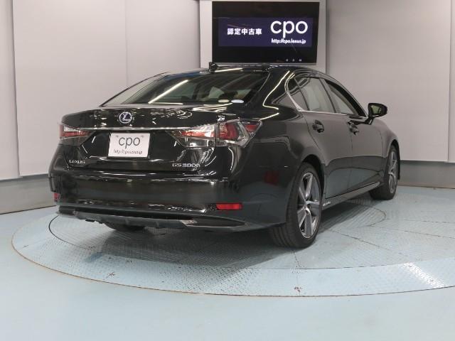 GS300h Iパッケージ LEXUS認定中古車(4枚目)