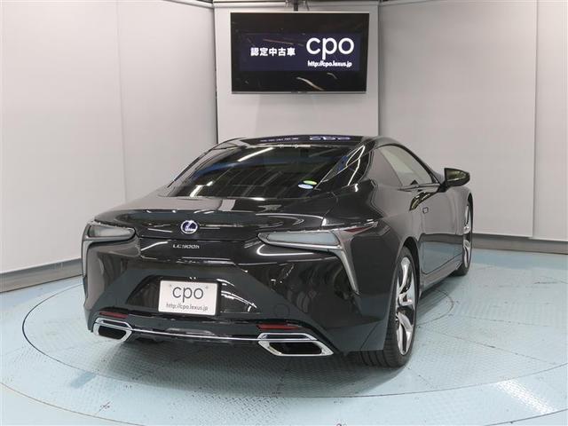 LC500h Lパッケージ LEXUS認定中古車(2枚目)