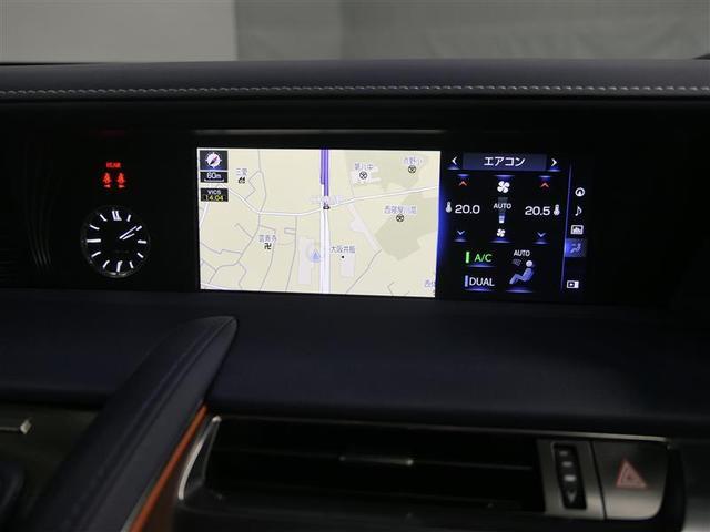 LC500h Lパッケージ LEXUS認定中古車(10枚目)