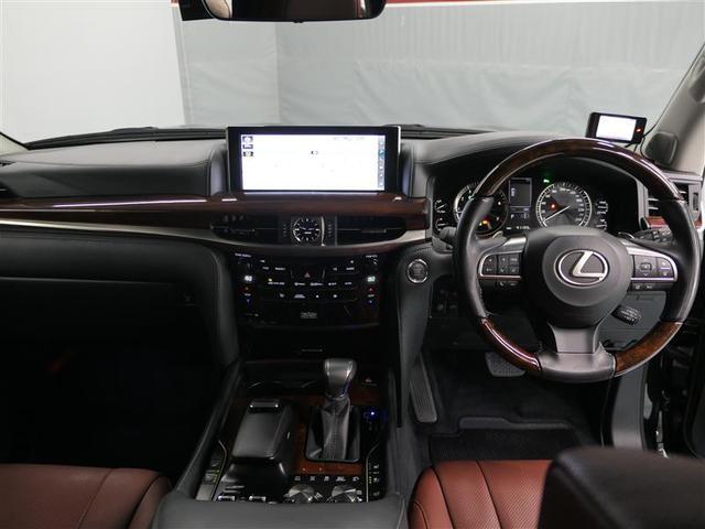 LX570 LEXUS認定中古車(6枚目)