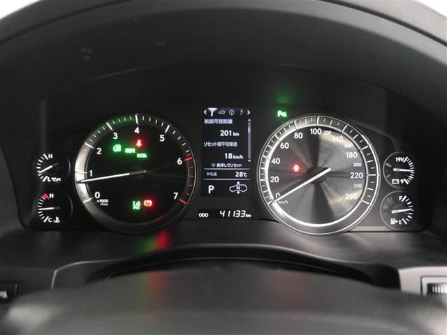 LX570 LEXUS認定中古車(17枚目)