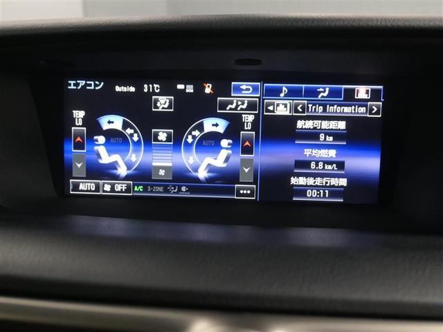 GS350 バージョンL  LEXUS認定中古車(9枚目)
